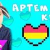 реклама у блоггера Андрей Кондратьев