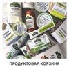 реклама в блоге Ольга
