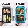 реклама у блоггера Ольга