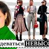 заказать рекламу у блоггера ellena_galant_girl