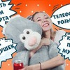 реклама у блоггера santatarabarbara