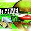реклама на блоге ksenia_may1717