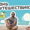 заказать рекламу у блоггера mernesmax