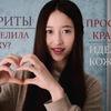 реклама на блоге lily_evelina