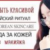 реклама у блоггера lily_evelina