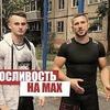 реклама в блоге andfilipov