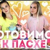 разместить рекламу в блоге sophanabatchikova