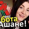 фотография reznichenskaya