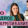 разместить рекламу в блоге monstrikirka