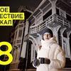 фото на странице leobalanev