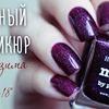 реклама в блоге tanja71111