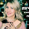 реклама у блоггера tanja71111
