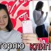 фотография alena__nesterova