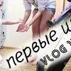 реклама на блоге artalisa