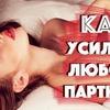 лучшие фото vikayushkevich