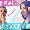 реклама на блоге tillnyaschka