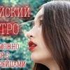 разместить рекламу в блоге lily_evelina