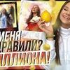 реклама у блоггера katusha_adushkina