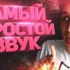 реклама у блоггера yurchik_ant