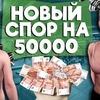 реклама на блоге kostya_zzz