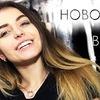 реклама в блоге Дарья Бондаренко