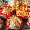 реклама на блоге innatopal