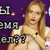 реклама в блоге pretty_fox23