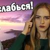 реклама у блоггера pretty_fox23