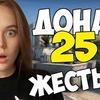 реклама в блоге vikapisareva
