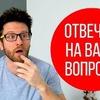 реклама у блоггера dmitriev