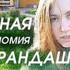 разместить рекламу в блоге verashtukensia