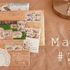 заказать рекламу у блоггера Мария Федотова