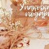 реклама на блоге rin_takahashi_
