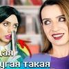 реклама на блоге nastyahertz