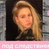 фото katyaxa08
