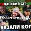 разместить рекламу в блоге petenka_planetka  petr_lovigin