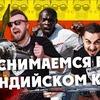 заказать рекламу у блоггера petenka_planetka  petr_lovigin