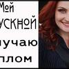 заказать рекламу у блоггера nastyameliko