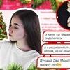 реклама у блоггера katerina_royce