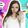 реклама в блоге katerina_royce