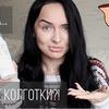 заказать рекламу у блоггера Елизавета Лыскова