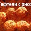 реклама на блоге fleshka89