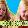 реклама в блоге mashageras