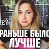 фотография ukurysheva