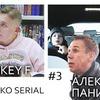 разместить рекламу в блоге Сергей Дружко