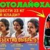 реклама в блоге sergeydolya