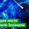 разместить рекламу в блоге varlamov