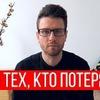 реклама в блоге dmitriev