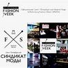 реклама у блогера Светлана Глебова