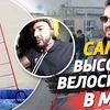 фото afonyatv
